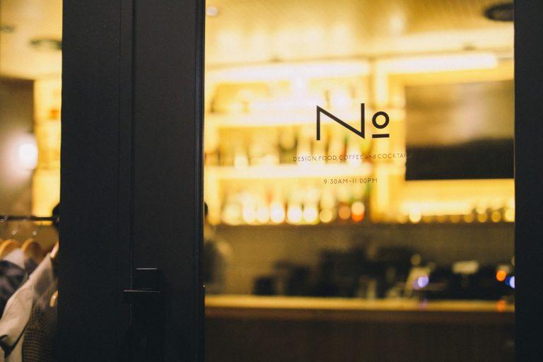 〈No.(number)〉/代々木上原