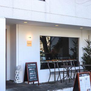 〈Lignum〉京都