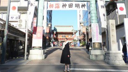 日本屈指のパワースポット〈神田明神〉へ。お詣りの際に寄りたいグルメスポットも。