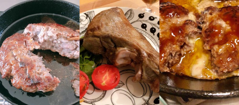 真鍋かをりさんおすすめ!2,000円以下でお取り寄せできる肉グルメ3選