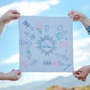 「東海道ご縁めぐりスタンプラリー」で静岡女子旅へ。グルメ&観光スポットの紹介サイトも便利!