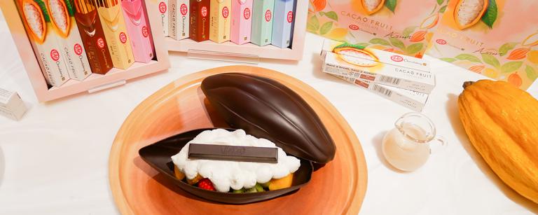 まるごとカカオ?な「キットカット ショコラトリー カカオフルーツ デセール」が銀座に限定登場!