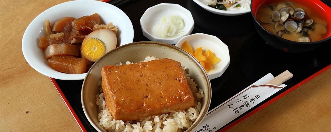 老舗名店の名物和食グルメ3選!【日本橋】江戸前寿司店の2,000円ランチも。