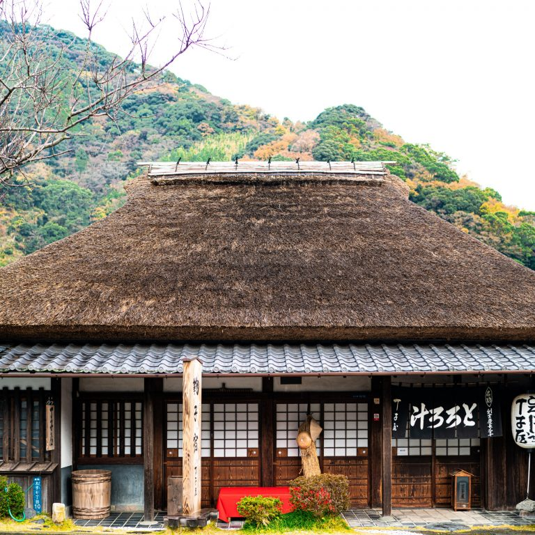 静岡 丁子屋
