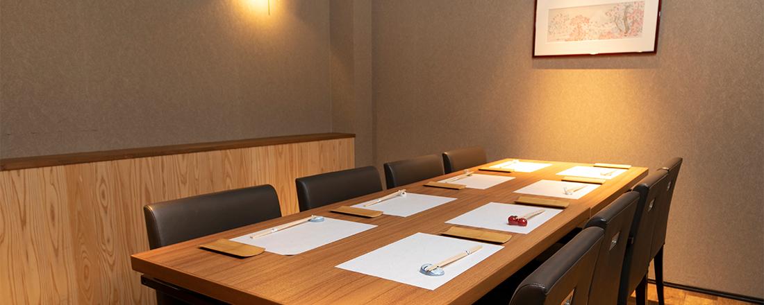 接待・会食で使える!ビジネス街・茅場町のフォーマル和食店。江戸前寿司1,000円ランチも。