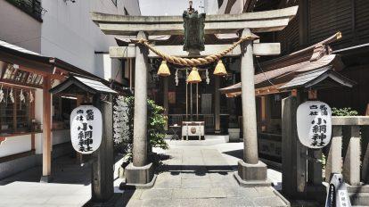 小網神社 日本橋