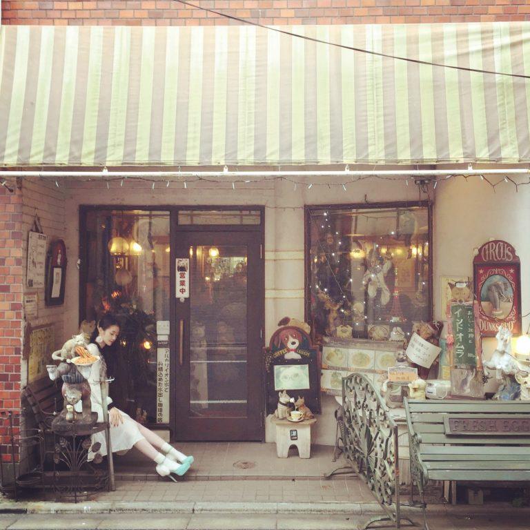 新宿三丁目 カフェ アルル