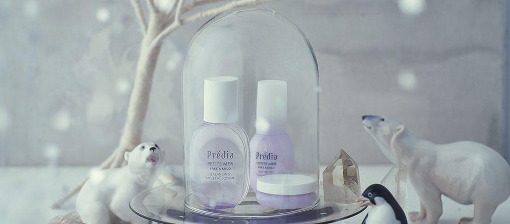 はじめてのエイジングケアは〈Prédia〉で。やさしい使い心地にこだわった「プレディア プティメールフリー&マイルド」が生まれた理由。
