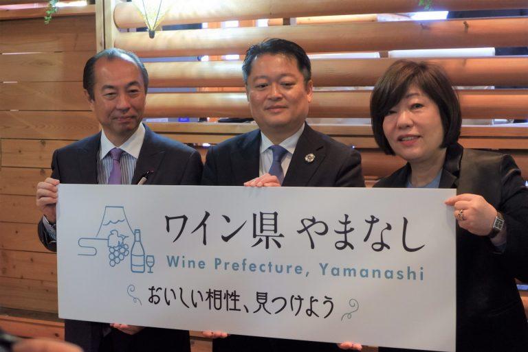 山梨県知事、長崎幸太郎知事を囲んで。