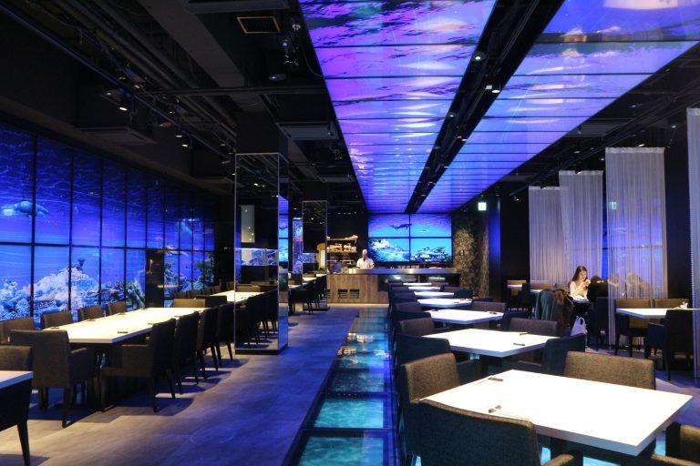 築地 日本料理 魚月