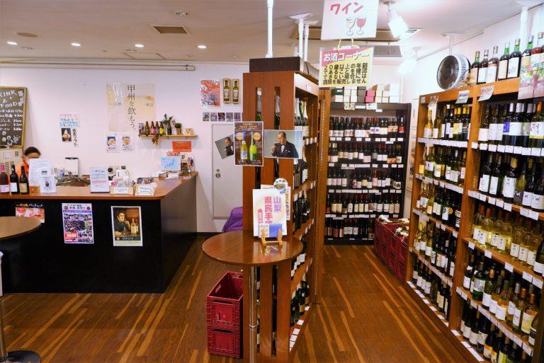 山梨の特産品をはじめ、340種の山梨ワインが取り揃います。