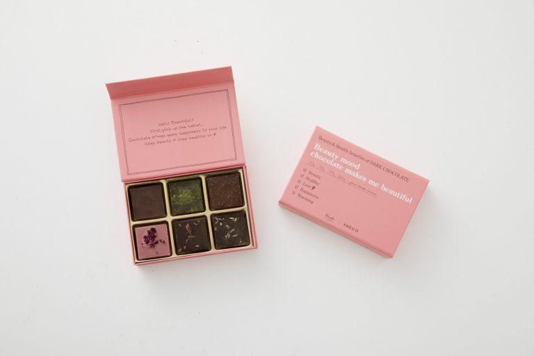 〈YAECOコラボレーション チョコレート〉の「Beauty mood〜chocolate makes me beautiful〜」