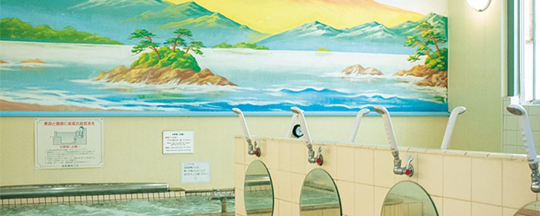 〝銭湯×ギャラリー×茶室〞!?自由が丘駅7分にある癒しスポット〈みどり湯〉が気になる。