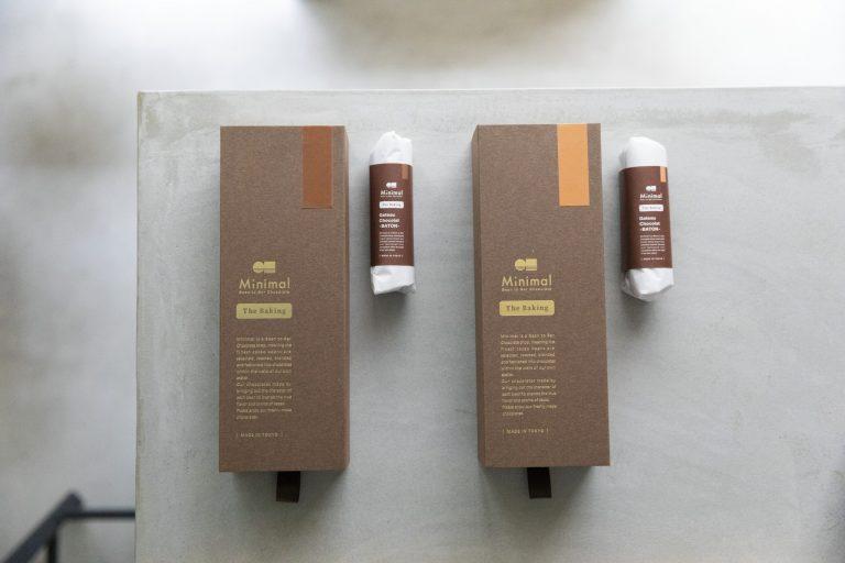 ガトーショコラはハイカカオとフレッシュの2種が。ギフト箱3,510円、バトンタイプ648円。(各税込)