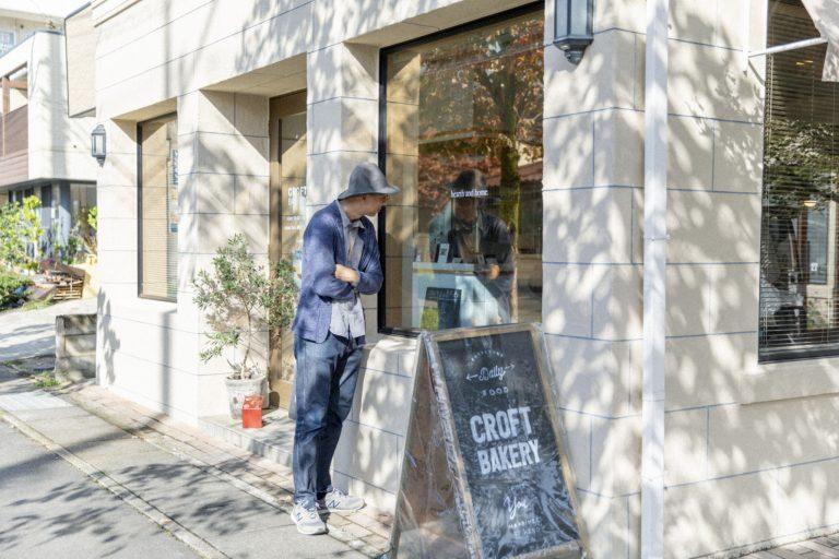 みずきの並木道にある店舗が、世界の最先端とローカルの交差点。