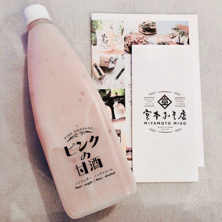 「ピンクの甘酒」