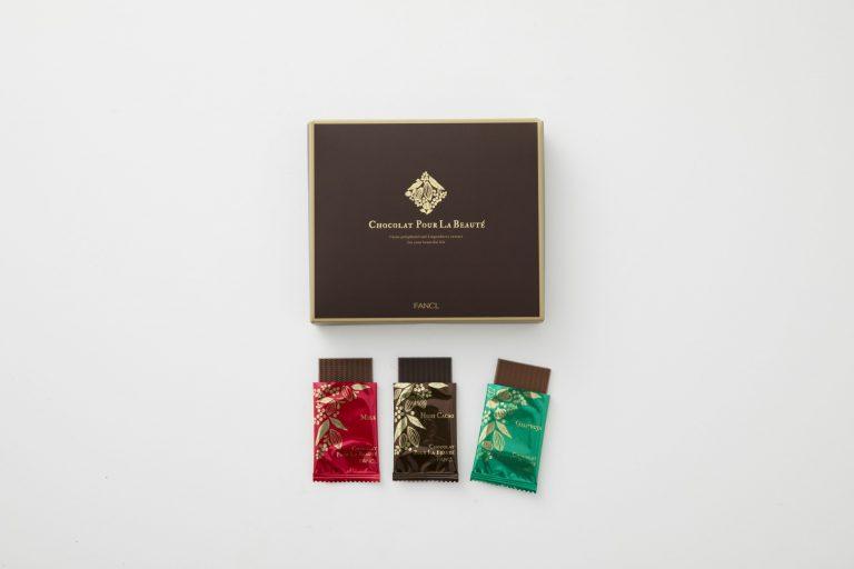 〈FANCL〉の「ショコラ プー・ラ・ボーテ」