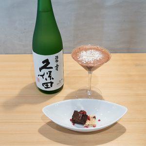 渋谷PARCO〈未来日本酒店/KUBOTA SAKE BAR〉で日本酒体験!