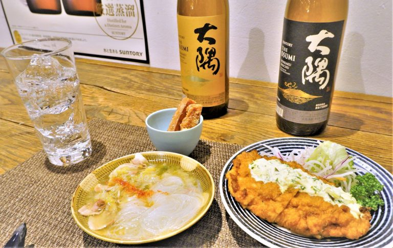 サントリー本格焼酎「大隅OSUMI〈麦〉」