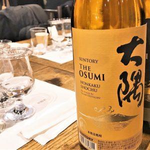 サントリー本格焼酎「大隅OSUMI〈麦〉」のブランドセミナーをレポート。