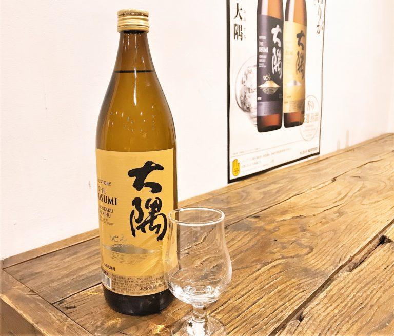 2/25新発売のサントリー本格焼酎「大隅〈麦〉」。