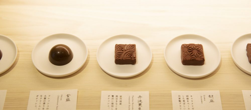 干菓子のようなボンボンショコラは14種以上。