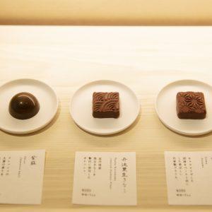 若きショコラティエが手がける〈nel CRAFT CHOCOLATE TOKYO〉へ。職人の手仕事を感じられるチョコレートがここに。