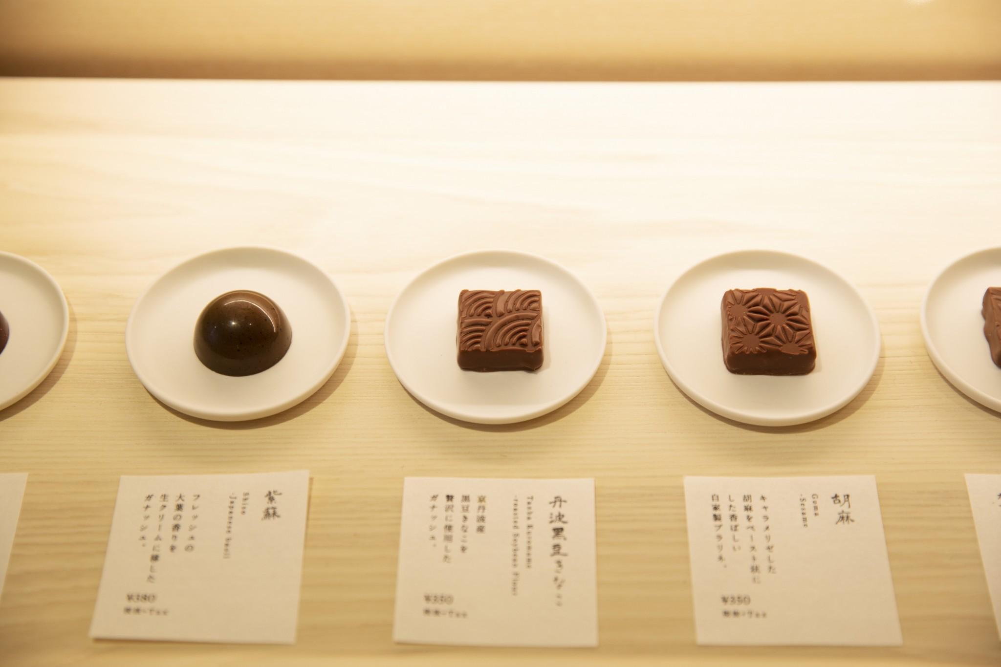 世界が注目!日本人ショコラティエが手がけるチョコレート専門店10軒