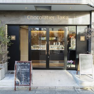 〈Chocolatier Taka〉/中目黒