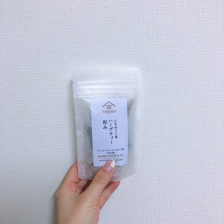 〈久世福商店〉