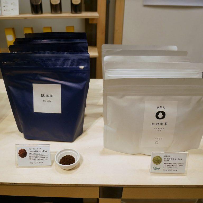 左が「スナオブルーコーヒー」2,500円。