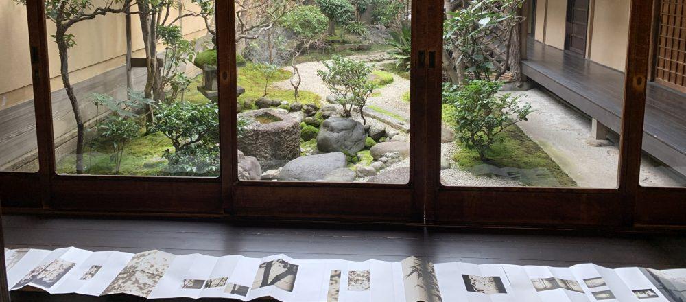 美容コラムニスト・福本敦子が冬の京都を満喫!行ってよかったおすすめスポットとは?