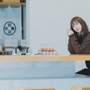 シングルオリジンの煎茶って?世界初の日本茶ハンドドリップ専門店〈東京茶寮〉で、茶葉本来の味を楽しむ。