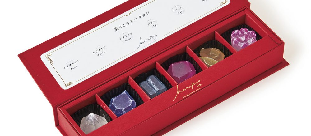 「2月限定美のこうぶつヲカシ」2,700円