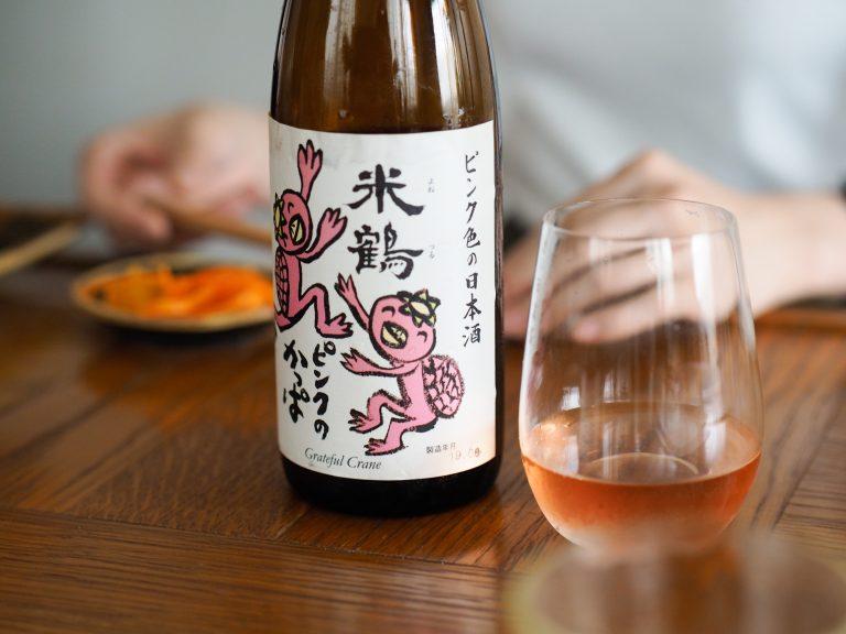 「米鶴 ピンクのかっぱ純米酒」