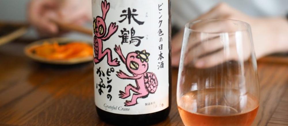 唎酒師がセレクト!ホームパーティーでも飲みやすいフルーティーな日本酒4選