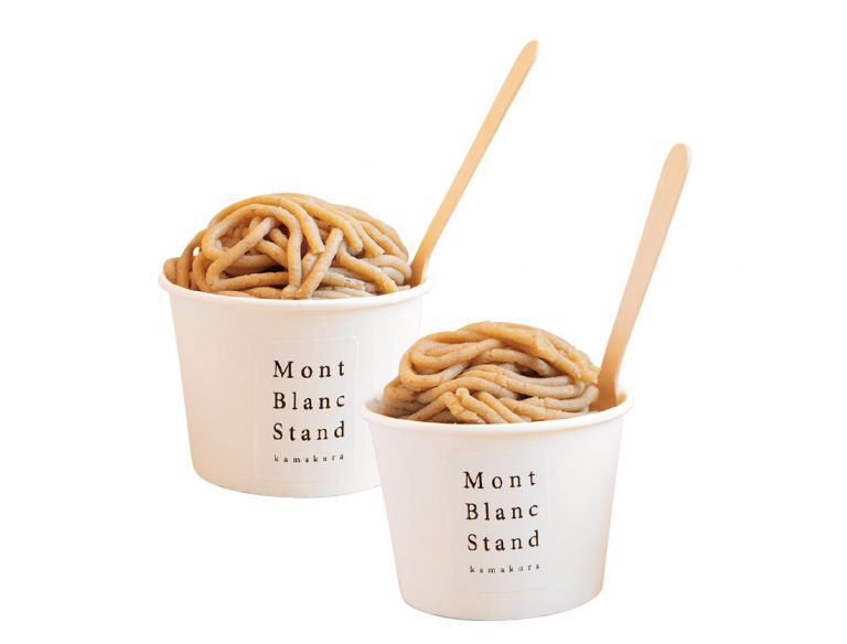 """<span class=""""title"""">Mont Blanc Stand</span>"""