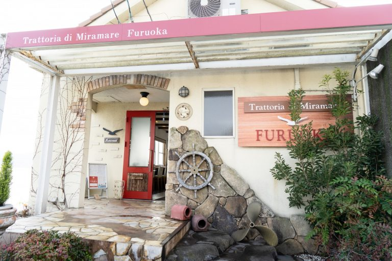 広島県三原市 Trattoria di Miramare FURUOKA