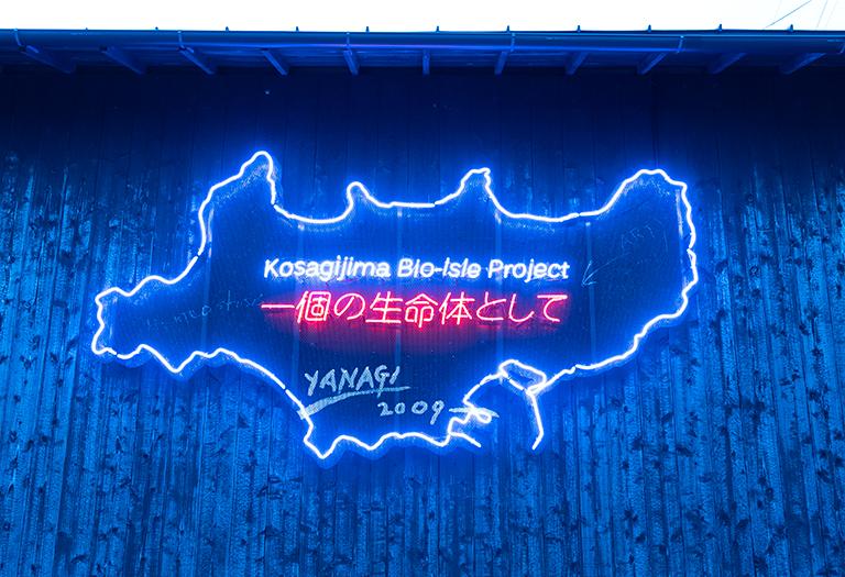 広島県三原市 BH2