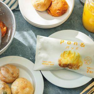 話題の冷凍パン〈パンド〉のおいしさの秘密。おうちで、いつでも、焼きたてパンが食べられる!