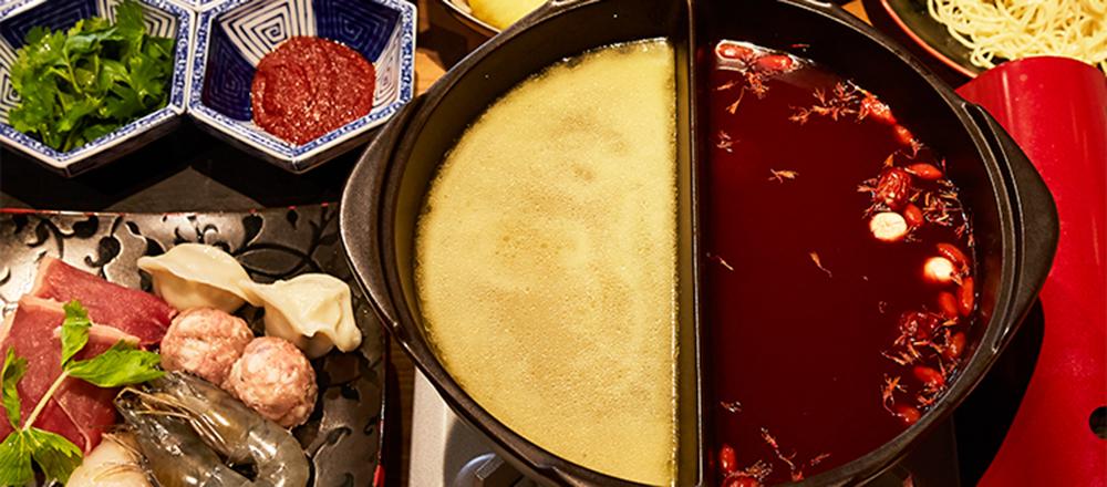 <span>この辛さ、やみつきになる。</span> 食べるエステ!?「火鍋女子会」がアツい。【東京】火鍋がおいしい中華料理店3選