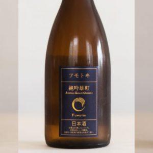 熱燗にぴったりな日本酒4選!日本酒好き女子・唎酒師の伊藤ひいながセレクト。