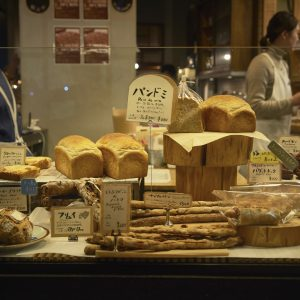 ハード系のほかに、塩気のある食事系パンもお酒のお供におすすめ。