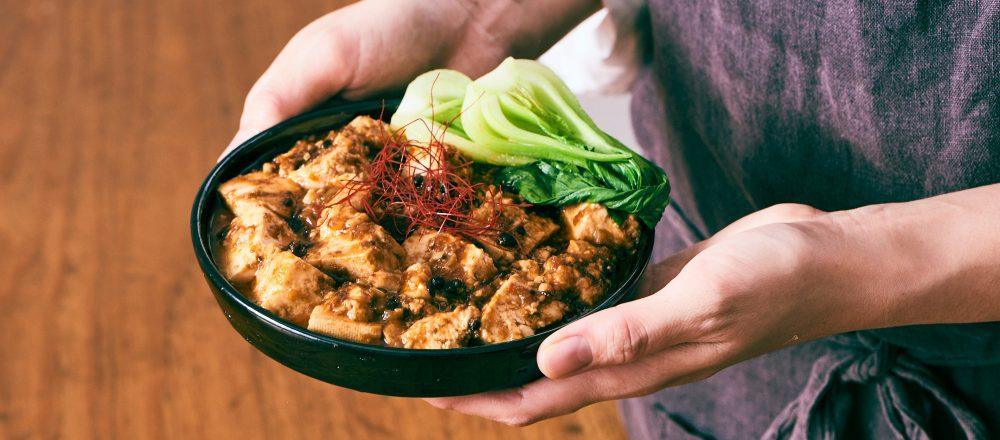料理家さんたちが提案!ご当地おみやげのアレンジレシピ 「大人の麻婆豆腐 実山椒風味」