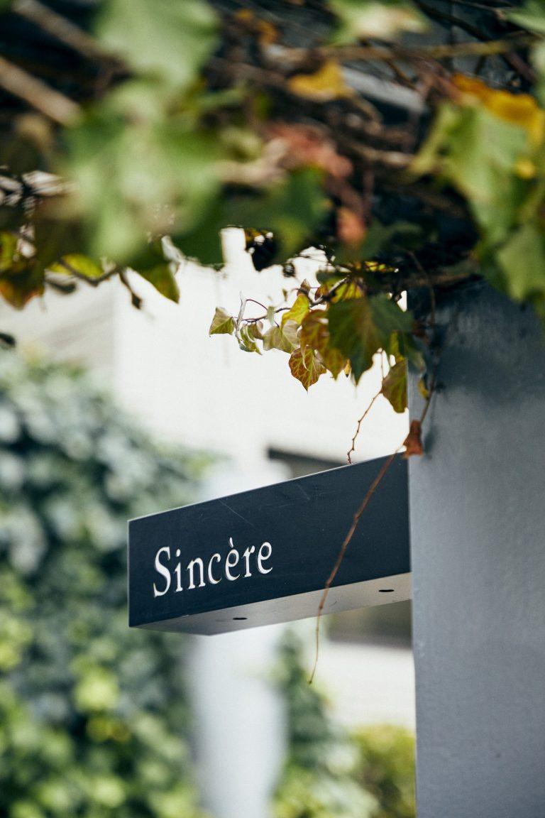 〈Sincère〉北参道