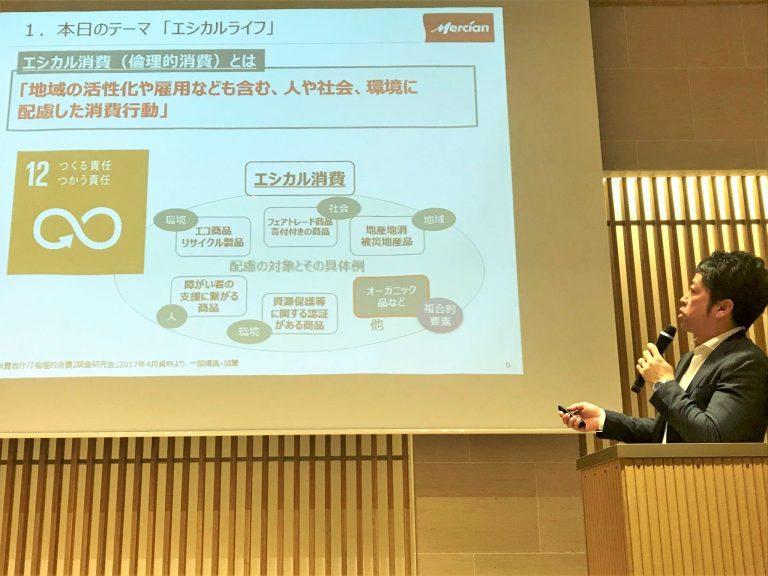 〈メルシャン〉マーケティング部 輸入グループ長 山田一幸さん。
