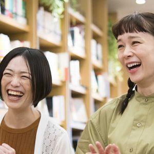モデル・山野ゆりさんのために選んだ一冊とは?/木村綾子の『あなたに効く本、処方します。』