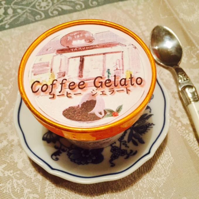 〈樽珈や〉の「コーヒージェラート」