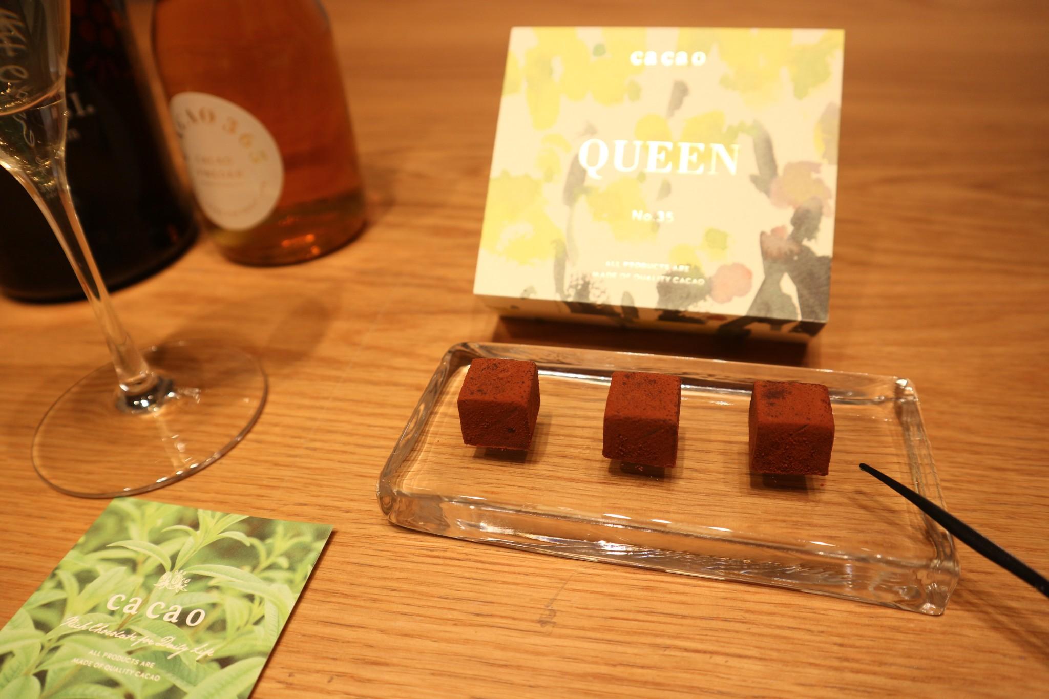週末限定!鎌倉〈ca ca o bar〉で生チョコ×お酒の至高のペアリング。