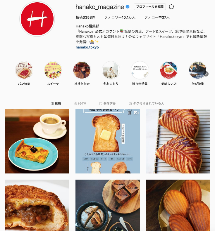 Hanako Instagram 20200314
